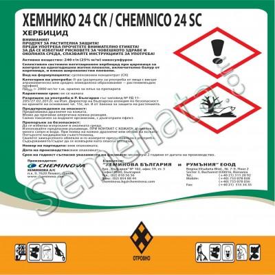 Хемнико (Chemnico)