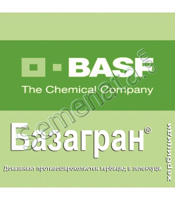 Базагран(Basagran)