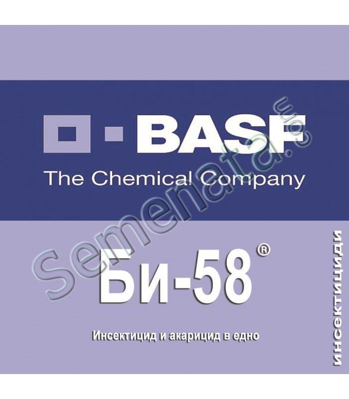 Би-58 (Bi-58)