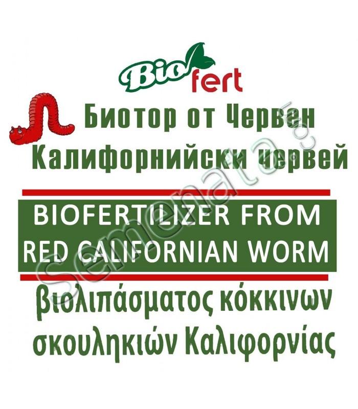 Биотор (Biotor)