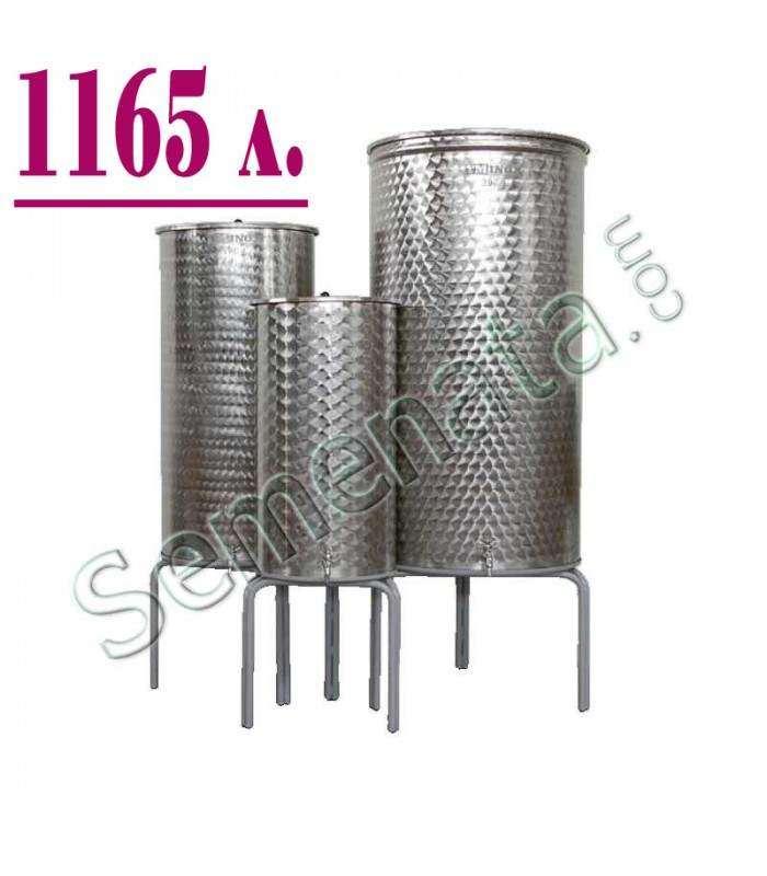 Съд 1165л.
